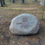 Памятный камень на озере Ummis