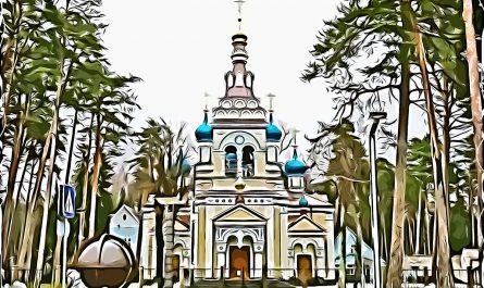 Православная церковь в Дзинтари